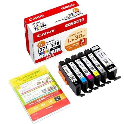 キヤノン 純正インク<br>BCI-371XL+BCI-370XL/6MPV<br>6色パック
