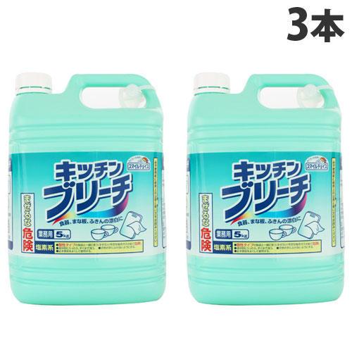 ミツエイ 台所用漂白剤 スマイルチョイス キッチンブリーチ 5L 3本