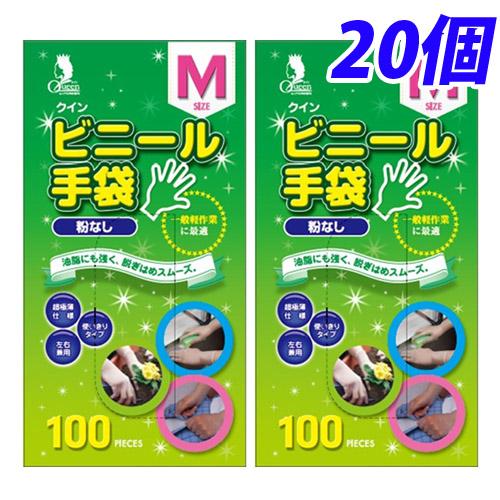 宇都宮製作 使い捨て手袋 クイン ビニール手袋 M 100枚入 20個: