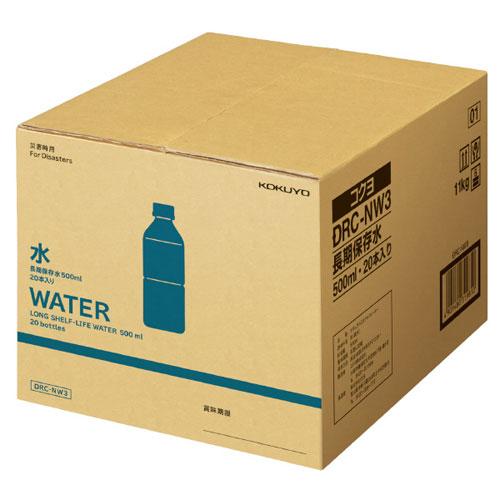 コクヨ 長期保存水 500ml 20本入り DRC-NW3: