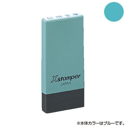 シヤチハタ Xスタンパー 科目印 本体ブルー 別製 X-NK