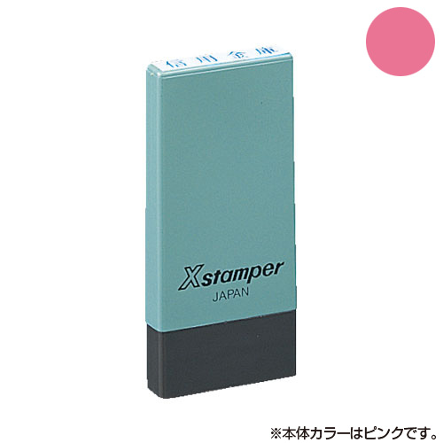 シヤチハタ Xスタンパー 科目印 本体ピンク 別製 X-NK