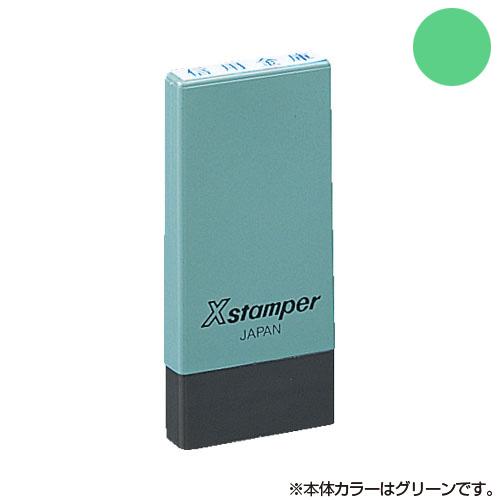 シヤチハタ Xスタンパー 科目印 本体グリーン 別製 X-NK