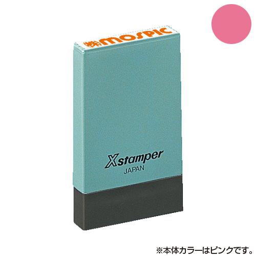シヤチハタ Xスタンパー 氏名印 本体ピンク 別製 X-NG