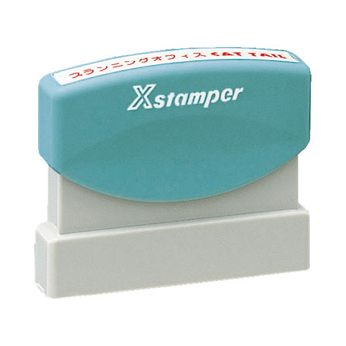 シヤチハタ Xスタンパー 速達用 別製 XK-SC