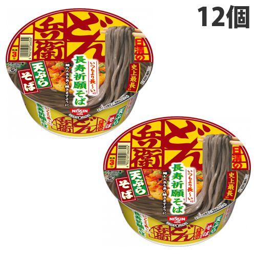 【賞味期限:21.07.26】日清食品 どん兵衛 天ぷらそば いつもより長~い長寿祈願そば 100g×12個: