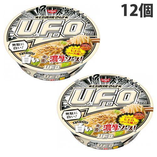 【賞味期限:21.07.29】日清食品 焼きそばU.F.O. 白い濃い濃い濃厚ソース 118g×12個: