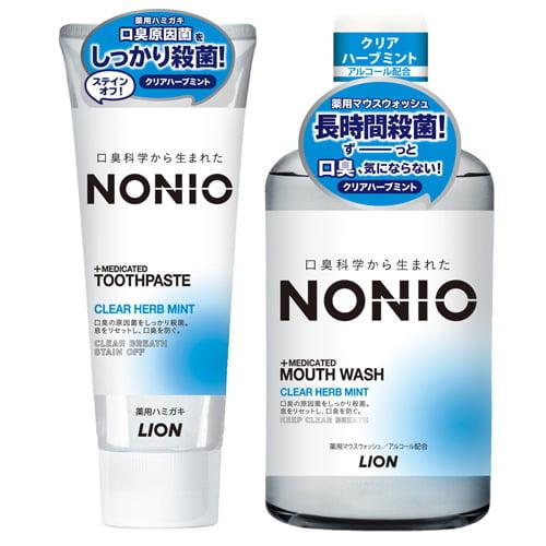 ライオン NONIO マウスウォッシュ クリアハーブミント 600ml + 歯磨き粉 クリアハーブミント 130g【医薬部外品】: