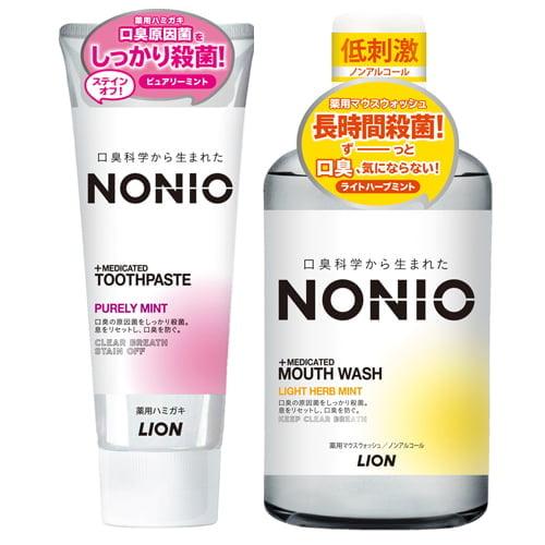 ライオン NONIO マウスウォッシュ ライトハーブミント 600ml + 歯磨き粉 ピュアリーミント 130g【医薬部外品】: