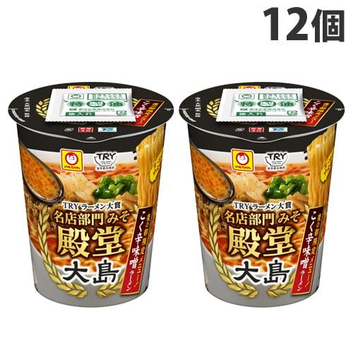 【賞味期限:21.08.01】東洋水産 マルちゃん 大島 こく辛味噌ラーメン 111g×12個: