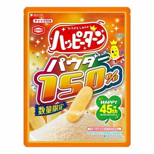 【賞味期限:21.11.20】亀田製菓 ハッピーターン パウダー150% 82g: