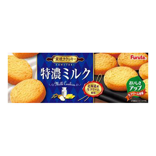 フルタ クッキー 特濃ミルククッキー 12枚入: