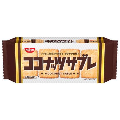 日清シスコ ココナッツサブレ 20枚: