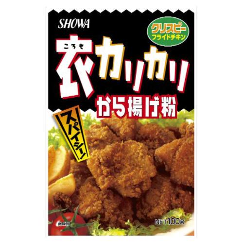 昭和産業 から揚げ粉 衣カリカリ から揚げ粉 100g: