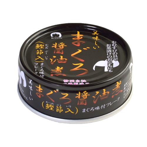 伊藤食品 美味しいまぐろ醤油煮 鰹節入 70g: