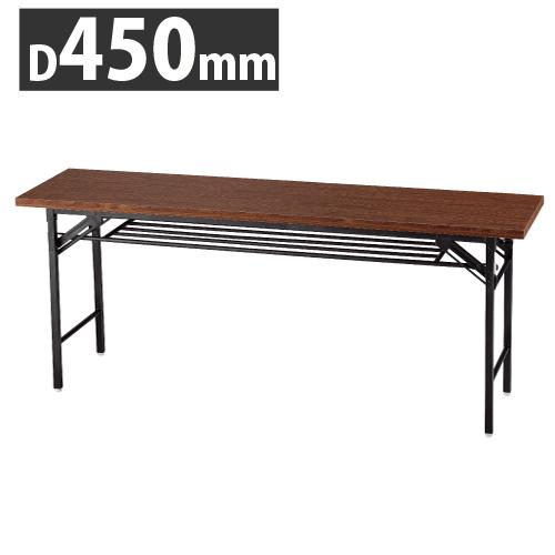会議テーブル 450 ハイタイプ(幅180 奥行45 高さ70cm)木目調ブラウン