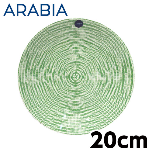 ARABIA アラビア 24h Avec アベック プレート 20cm グリーン: