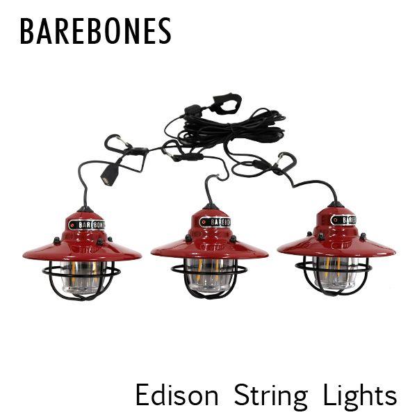 Barebones Living ベアボーンズ リビング Edison String Lights エジソンストリングライト LED Red レッド: