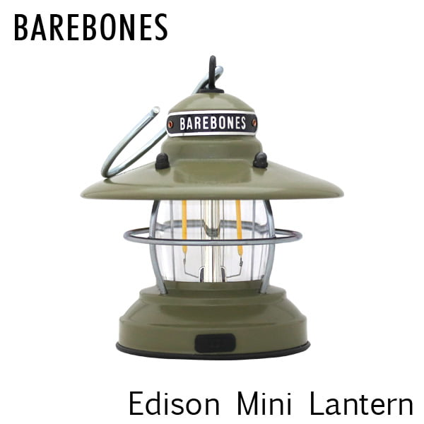 Barebones Living ベアボーンズ リビング Edison Mini Lantern ミニエジソンランタン LED Olive Drab オリーブドラブ: