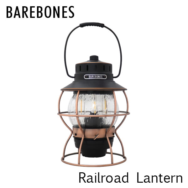 Barebones Living ベアボーンズ リビング Railroad Lantern レイルロードランタン LED Antique Bronze アンティークブロンズ: