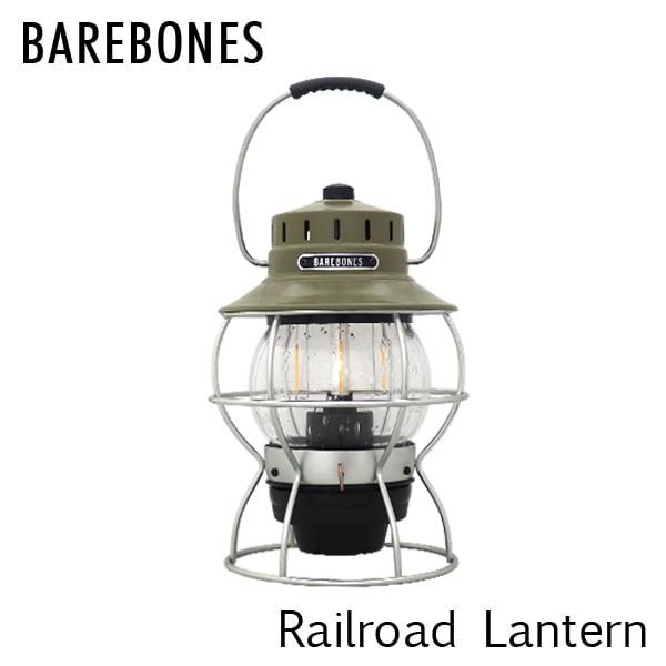 Barebones Living ベアボーンズ リビング Railroad Lantern レイルロードランタン LED Olive Drab オリーブドラブ: