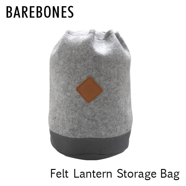 Barebones Living ベアボーンズ リビング Felt Lantern Storage Bag フェルトランタンストレージバック: