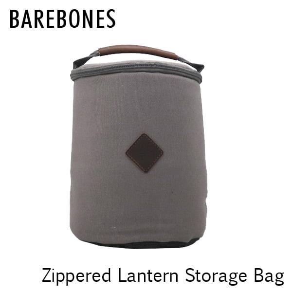 Barebones Living ベアボーンズ リビング Zippered Lantern Storage Bag パテッドランタンバッグ: