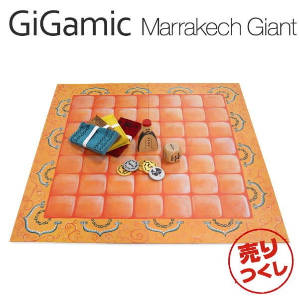 Gigamic ギガミック MARRAKECH Giant マラケシュ・ジャイアント GXMA: