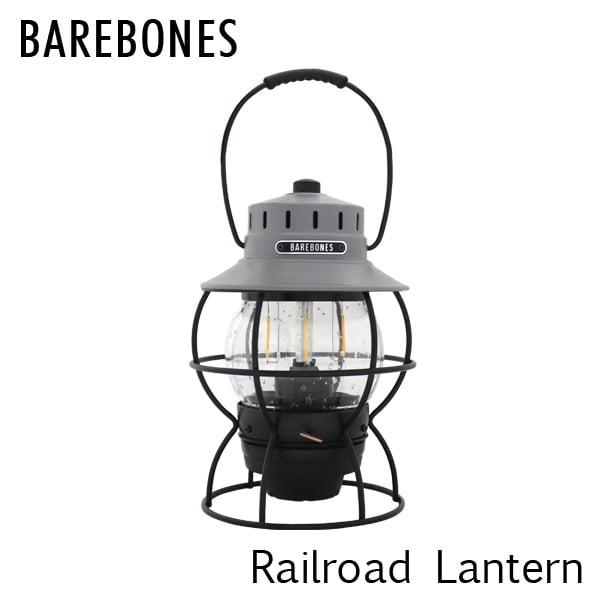 Barebones Living ベアボーンズ リビング Railroad Lantern レイルロードランタン LED Slate Gray スレートグレー: