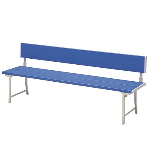 弘益 ベンチ 折り畳みカラーベンチ(背付) ブルー:
