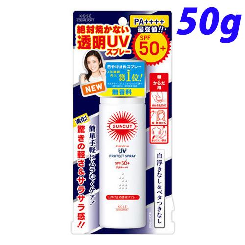 KOSE サンカット 日やけ止め透明スプレー 無香料 SPF50+ PA++++ 50g: