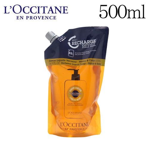 ロクシタン シア リキッドハンドソープ ヴァーベナ レフィル 500ml / L'OCCITANE: