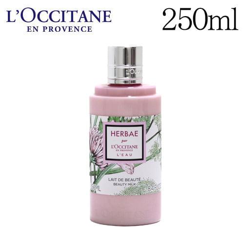 ロクシタン エルバブランシュ ボディミルク 250ml / L'OCCITANE: