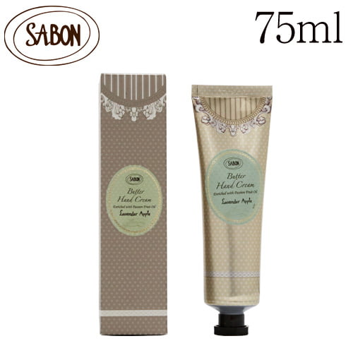 サボン バターハンドクリーム ラベンダーアップル 75ml / SABON: