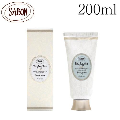 サボン シルキーボディミルク デリケートジャスミン 200ml / SABON: