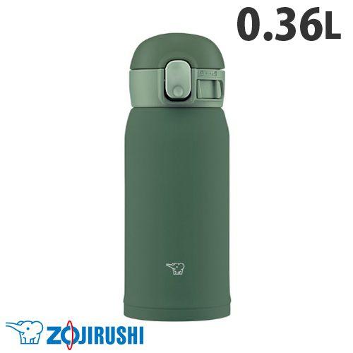 象印マホービン 水筒 ステンレスマグ TUFF ワンタッチタイプ 0.36L カーキ SM-WA36-GD: