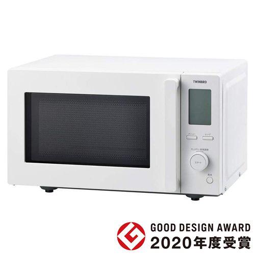 ツインバード センサー付フラット電子レンジ ホワイト DR-F281W: