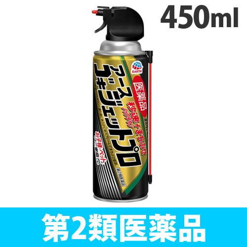 【第2類医薬品】アース製薬 殺虫剤 ゴキジェットプロ 秒殺+まちぶせ 450mL: