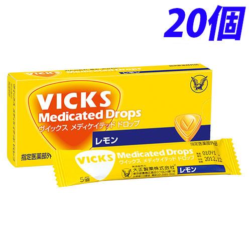 大正製薬 ヴィックス メディケイテッド ドロップ レモン 20個【指定医薬部外品】:
