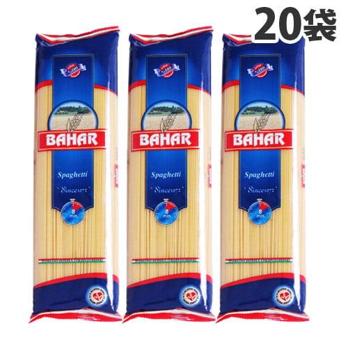【WEB限定価格】バハール パスタ スパゲッティ デュラム小麦100% 500g 20袋: