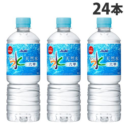 アサヒ飲料 おいしい水 六甲 600ml 24本: