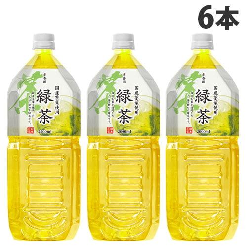 緑茶 国産品 2L 6本: