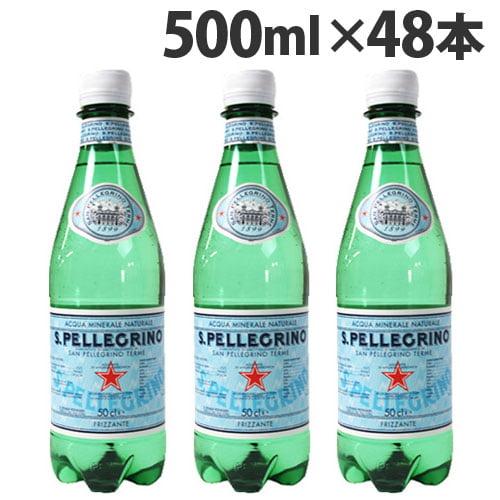 【送料無料】炭酸水 サンペレグリノ スパークリング・ナチュラルミネラルウォーター 500ml 48本【他商品と同時購入不可】: