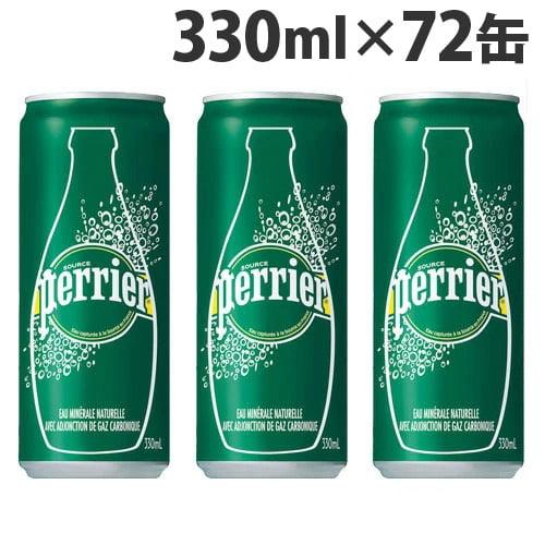 炭酸水 ペリエ プレーン スパークリング・ナチュラルミネラルウォーター 330ml 72本【他商品と同時購入不可】: