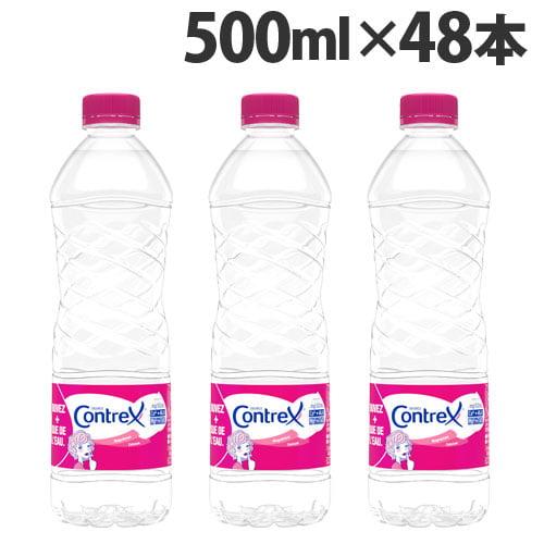 【送料無料】コントレックス ミネラルウォーター 500ml 48本【他商品と同時購入不可】: