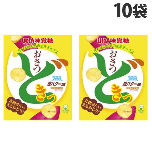 UHA味覚糖 おさつどきっ 塩バター 65g×10袋: