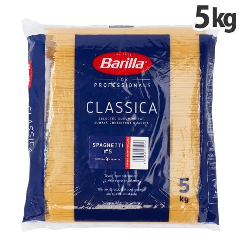 【WEB限定価格】バリラ 業務用 NO.5(約1.8mm) 5kg: