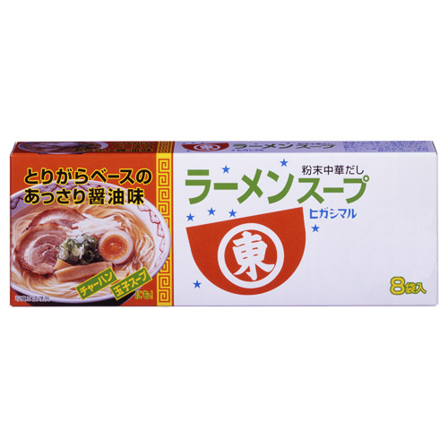 ヒガシマル ラーメンスープ 8食: