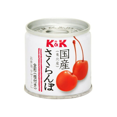 K&K 国産 さくらんぼ缶 90g: