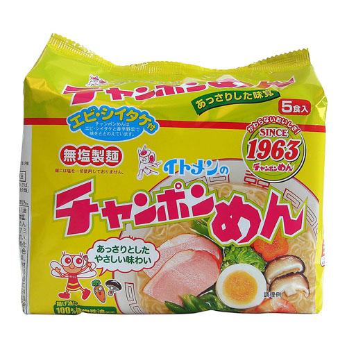 イトメン チャンポンめん 100g 5食入: